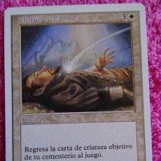 Juegos Antiguos: MAGIC EL ENCUENTRO ALIENTO VITAL CONJURO THE GATHERING STARTER 1993-2000 SIN SIMBOLO DE EXPANSION. Lote 97562571