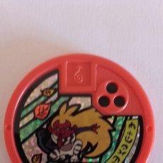 Juegos Antiguos: MEDALLA YO-KAI (YOKAI) WATCH YO-MOTION. SERIE 2. MISTERIOSO. KIMERREAL.. Lote 277471268