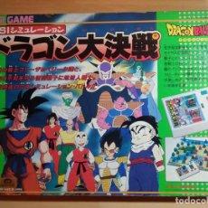 Juegos Antiguos: JUEGO DE MESA DRAGON BALL Z LSI GAME ARMAGEDDON JAPONES 1990 COMPLETO MAQUINA LCD BANDAI. Lote 97728987