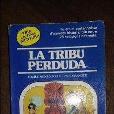 Juegos Antiguos: LA TRIBU PERDUDA: TRIA LA TEVA AVENTURA, TIMUN MAS. Lote 98045095