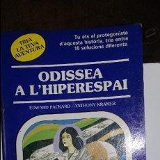 Juegos Antiguos: ODISSEA A L'HIPERESPAI: TRIA LA TEVA AVENTURA, TIMUN MAS. Lote 98045215