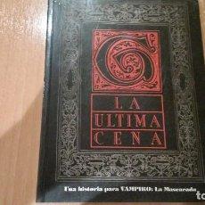 Juegos Antiguos: LA ÚLTIMA CENA - VAMPIRO MASCARADA - CLAN GIOVANNI - ROL. Lote 98852927