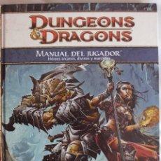 Juegos Antiguos: DUNGEONS & DRAGONS MANUAL DEL JUGADOR EDITORIAL DEVIR. Lote 100442151