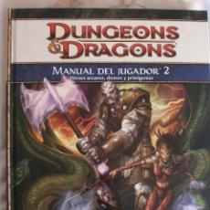 Juegos Antiguos: DUNGEONS & DRAGONS MANUAL DEL JUGADOR 2 EDITORIAL DEVIR. Lote 100442303