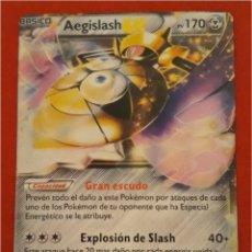 Juegos Antiguos: CARTA POKEMOS EX AEGISLASH RARO. Lote 100875174