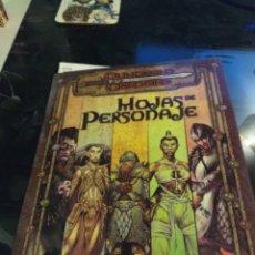 Juegos Antiguos: HOJAS DE PERSONAJE. DUNGEONS Y DRAGONS. Lote 101392491
