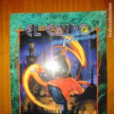 Juegos Antiguos: EL CAIRO NOCTURNO - C. A. SULEIMAN - SUPLEMENTO PARA VAMPIRO: LA MASCARADA, LA FACTORÍA DE IDEAS. Lote 101622091