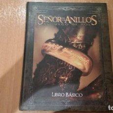 Juegos Antiguos: EL SEÑOR DE LOS ANILLOS CODA - COMUNIDAD DEL ANILLO - TIERRA MEDIA - HOBBIT - TOLKKIEN - ROL. Lote 103296083