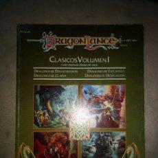 Juegos Antiguos: DRAGON LANCE CLASICOS VOLUMEN I CUATRO AVENTURAS OFICIALES DEL JUEGO ZINCO 1992. Lote 104551783