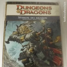 Juegos Antiguos: DUNGEONS DRAGONSMANUAL DEL JUGADOR. Lote 107615175