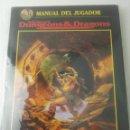 Juegos Antiguos: ADVANCED DUNGEONS & DRAGONS 2ª EDICIÓNMANUAL DEL JUGADOR. Lote 107615707
