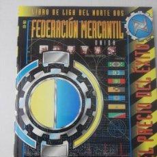Juegos Antiguos: HEAVY GEAREL PRECIO DEL ÉXITO. Lote 107616719