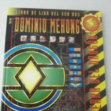 Juegos Antiguos: HEAVY GEARTIERRA DEL DRAGÓN. Lote 107616799