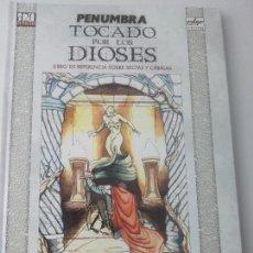 Juegos Antiguos: PENUMBRATOCADO POR LOS DIOSES. Lote 107617603