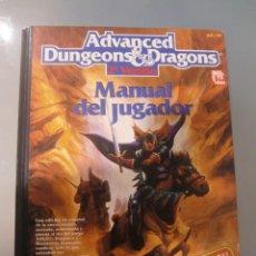 Juegos Antiguos: ADVANCED DUNGEONS & DRAGONS 2ª VERSION MANUAL DEL JUGADOR / 3ª EDICION TAPAS DURAS. Lote 107681999