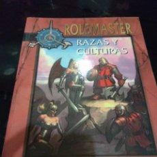 Juegos Antiguos: ROLEMASTER RAZAS Y CULTURAS. Lote 109286434