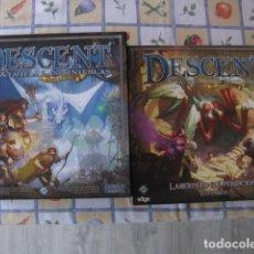 Juegos Antiguos: DESCENT SEGUNDA EDICION Y EXPANSION LABERINTO DE PERDICION. Lote 111893159