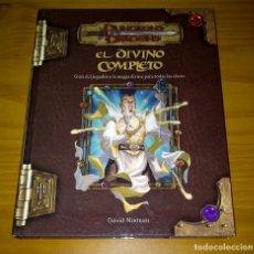Juegos Antiguos: EL DIVINO COMPLETO D&D 3.5 SUPLEMENTO DE ROL DUNGEONS AND DRAGONS DEVIR. Lote 112984535