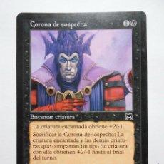 Juegos Antiguos: MAGIC THE GATHERING CARTAS COMUNES SURTIDAS (VER LISTADO). Lote 114253387