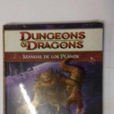 Juegos Antiguos: MANUAL DE LOS PLANOS PARA DUNGEONS& DRAGONS. Lote 122035663