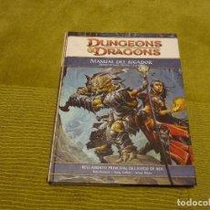 Juegos Antiguos: DUNGEONS & DRAGONS 4.0 MANUAL DEL JUGADOR HÉROES ARCANOS, DIVINOS Y MARCIALES (DEVIR DD41000). Lote 124321263