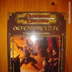 Juegos Antiguos: DUNGEONS & DRAGONS. DEFENSORES DE LA FE. UNA GUÍA PARA CLÉRIGOS Y PALADINES, MUY BUEN ESTADO. Lote 125951827