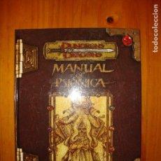 Juegos Antiguos: DUNGEONS & DRAGONS. MANUAL DE PSIÓNICA, MUY BUEN ESTADO. Lote 125957291