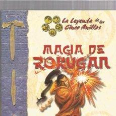 Juegos Antiguos: LEYENDA DE CINCO ANILLOS MAGIA ROKUGAN. Lote 130992704