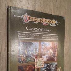 Juegos Antiguos: DRAGON LANCE. CLASICOS VOLUMEN I. CUATRO AVENTURAS OFICIALES DEL JUEGO. ZINCO. 1992. Lote 131013940