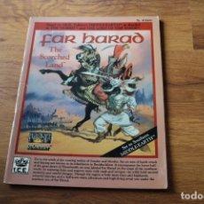 Juegos Antiguos: FAR HARAD, JUEGO ROL 1988 SEÑOR ANILLOS MERP ICE #3800 JOC. Lote 91357870