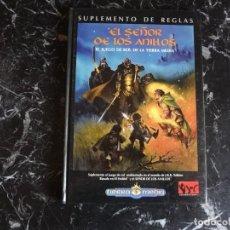 Juegos Antiguos: EL SEÑOR DE LOS ANILLOS SUPLEMENTO DE REGLAS (JOC INTERNACIONAL 333) - TAPA DURA. Lote 134883450