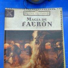 Juegos Antiguos: MAGIA DE FAERUN - REINOS OLVIDADOS - DEVIR. Lote 140614946