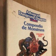 Juegos Antiguos: ADVANCED DUNGEONS & DRAGONS. COMPENDIO DE MONSTRUOS. ZINCO. Lote 140642634