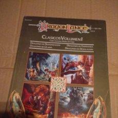 Juegos Antiguos: DRAGON LANCE : CLASICOS VOLUMEN 1 ( CONTIENE MAPA DE PARAMOS + MAPA DRAGON LANCE. Lote 145333962