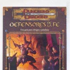 Juegos Antiguos: DUNGEONS & DRAGONS - DEFENSORES DE LA FE - UNA GUIA PARA CLERIGOS Y PALADINES - RICH REDMAN. Lote 149467946