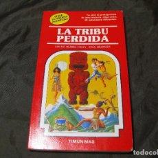 Juegos Antiguos: ELIJE TU PROPIA AVENTURA 24 LA TRIBU PERDIDA VER FOTOS. Lote 150230346