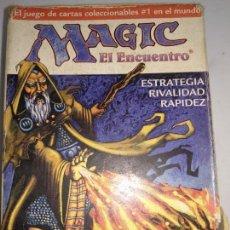 Juegos Antiguos: MAGIC EL ENCUENTRO.EL JUEGO DE CARTAS COLECCIONABLES Nº1 EN EL MUNDO.WIZARDS 1996.. Lote 150645446