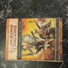 Juegos Antiguos: DUNGEONS & DRAGONS 4.0 ESCENARIO DE CAMPAÑA DEL SOL OSCURO (DEVIR DD41018) - TAPA DURA. Lote 151485362