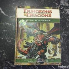 Juegos Antiguos: DUNGEONS & DRAGONS 4.0 MANUAL DE MONSTRUOS (DEVIR DD41002) - TAPA DURA. Lote 151486650