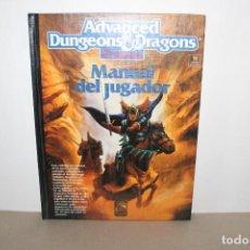 Juegos Antiguos: ADVANCED DUNGEONS & DRAGONS. MANUAL DEL JUGADOR - EDICIIONES ZINCO, 2º EDICION 1992 . Lote 151637110
