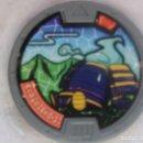 Juegos Antiguos: MEDALLA YO-KAI SERIE 2 - LORIGON. Lote 152052626