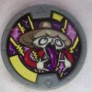 Juegos Antiguos: MEDALLA YO-KAI SERIE 2 - ESQUELLEJA. Lote 152052746
