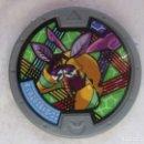Juegos Antiguos: MEDALLA YO-KAI SERIE 2 - BICORON. Lote 152054482
