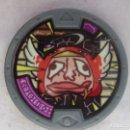 Juegos Antiguos: MEDALLA YO-KAI SERIE 2 - RAFAZ. Lote 152054650