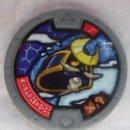 Juegos Antiguos: MEDALLA YO-KAI SERIE 2 - GEDMANDANTE. Lote 152228906