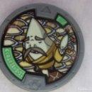 Juegos Antiguos: MEDALLA YO-KAI SERIE 2 - ABURROZ. Lote 152228966