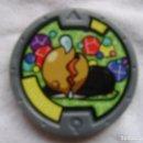 Juegos Antiguos: MEDALLA YO-KAI SERIE 2 - YOPASO. Lote 152366322