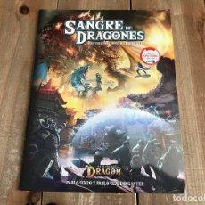 Juegos Antiguos: EL RESURGIR DEL DRAGÓN - SANGRE DE DRAGONES - JUEGO DE ROL - NOSOLOROL - PRECINTADO. Lote 156997886