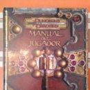 Juegos Antiguos: LIBRO DE ROL MANUAL DEL JUGADOR 3.5 DUNGEONS AND DRAGONS. Lote 161120322
