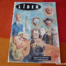 Juegos Antiguos: LIDER Nº 37 JUEGOS DE ESTRATEGIA SIMULACION Y ROL MODULO VAMPIRO. Lote 161679462